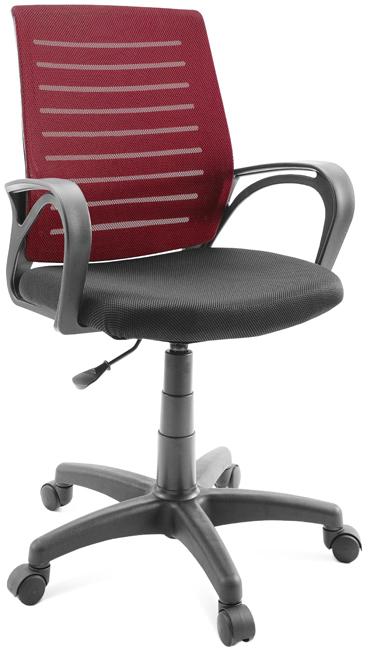Кресло оператора Бонд, бордовое цены онлайн