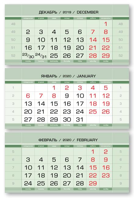 Фото - Календарные блоки Европа металлик, Мини 3-сп, зеленый, 2020 estabella игровой набор мини супермаркет с тележкой