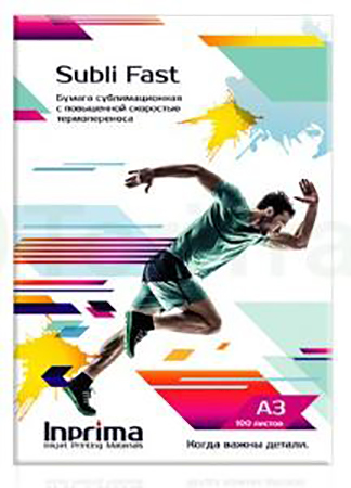Сублимационная бумага Inprima Subli Fast A3
