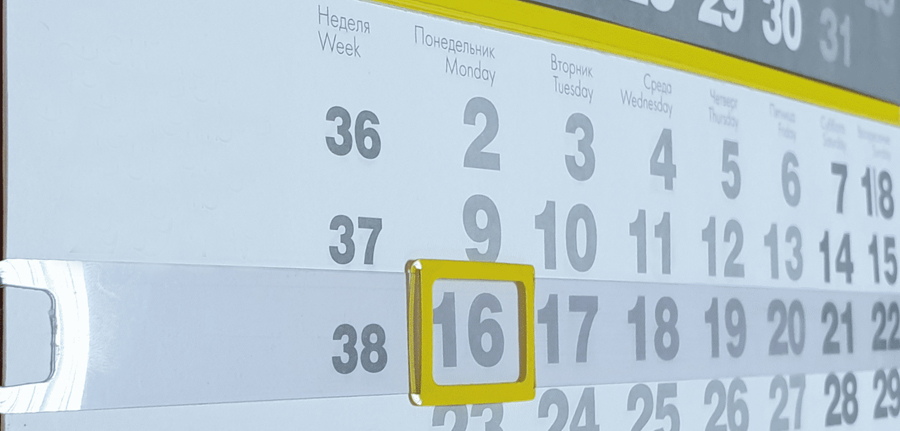 Календарные курсоры на жесткой ленте, 2-ой размер, 351-390 мм, 100 шт, желтые календарные курсоры на жесткой ленте 2 ой размер 351 390 мм 100 шт желтые