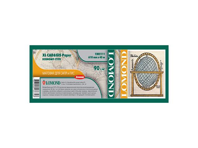 Бумага для САПР и ГИС матовая экономичная с роллом 50.8 мм, 90 г/м2, 1.067x45 м сантехника 2 гис