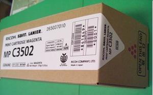 цена Тонер-картридж MPC3502E желтый онлайн в 2017 году