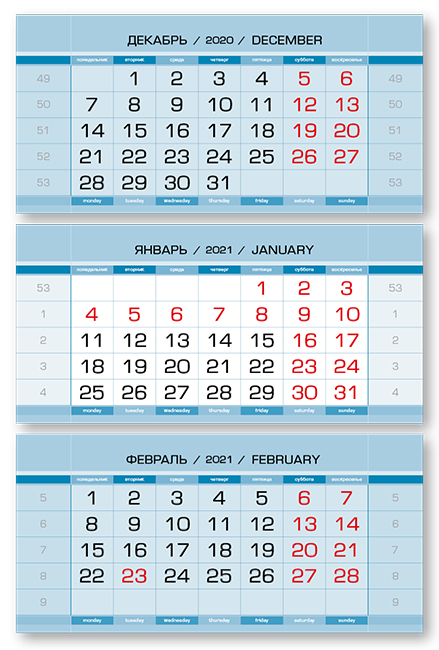Фото - Календарные блоки Европа металлик, Макси 3-сп, голубой, 2021 прокладки tena lady макси урологические 6шт