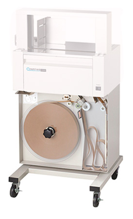 Стол-подставка Tape Dispenser Stand
