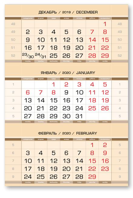 Фото - Календарные блоки Европа металлик, Мини 1-сп, бежевый, 2020 деревенские лакомства деревенские лакомства для мини пород косточки из индейки 55 гр