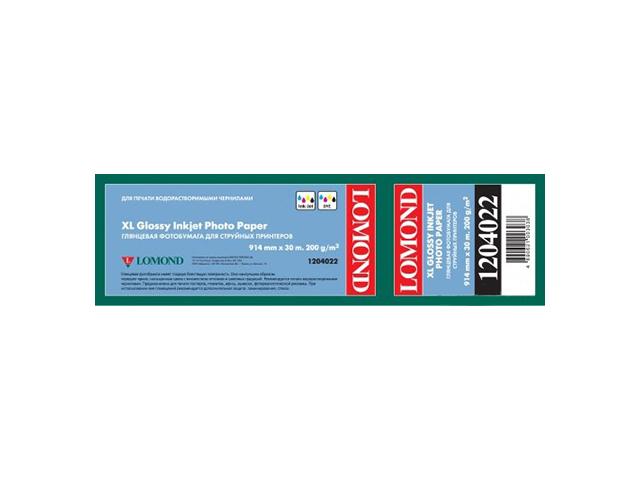 Бумага XL Glossy Paper с роллом 50.8 мм, 200 г/м2, 0.914x30 м бумага глянцевая с роллом 50 8 мм 235 г м2 0 610x30 м